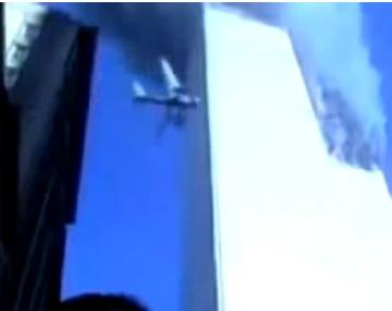 9-11 plane crash