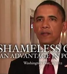 square-obama-shameless